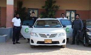 Saudi ,firm, raises, Careem's, investment, to ,$500m