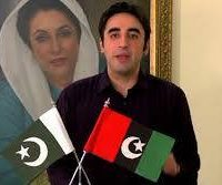 Bilawal, Bhutto, condemns, posting, of, convicted, police ,officer, in, Shaheed, Mohtarma ,Benazir ,Bhutto, assassination, case