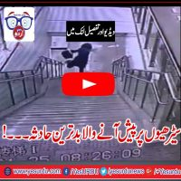 Worst, accident, on, stairs, with, a, female