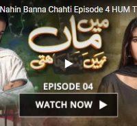 Mein Maa Nahin Banna Chahti Episode 4 HUM TV Drama 26 October 2017