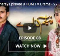 Neelum, Kinaray, Episode, 8, HUM, TV, Drama ,27, October,2017