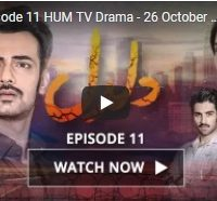 Daldal, Episode ,11, HUM ,TV ,Drama,26, October, 2017