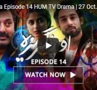 O,Rungreza, Episode,14,HUM, TV,Drama ,27, October, 2017