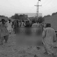 Bilawal, Bhutto, condemned, terror, attack, at ,Dargah ,Fatehpur ,near, Jhal Magsi