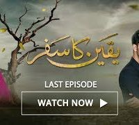 Yakeen, Ka, Safar, Last, Episode, HUM ,TV, Drama, 1 ,November, 2017