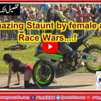 SEXY GIRL BIKE STUNT SHOW in RACE WARS