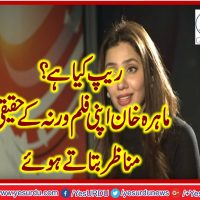 Exclusive , interview,with, actress, Mahira, Khan, BBC,URDU
