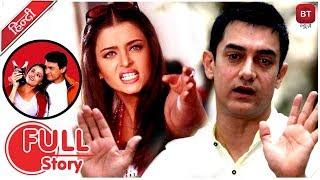History, of, Fight, between, Aishwarya Rai, and, Aamir Khan