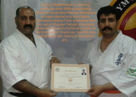 Chairman ,Kyokushin ,Pakistan,awarded ,certificate, of, Honor,to ,Usman Shakeel, Awan ,
