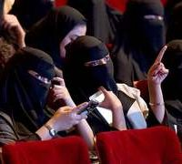 Saudi Arabia, lifts, decades-long, ban, on, cinemas