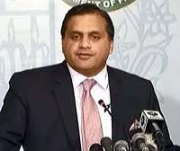 Islamabad: Pakistani and Turkmenistan's  Foreign Ministers expressed satisfaction on the current level of bilateral relationship between two countries