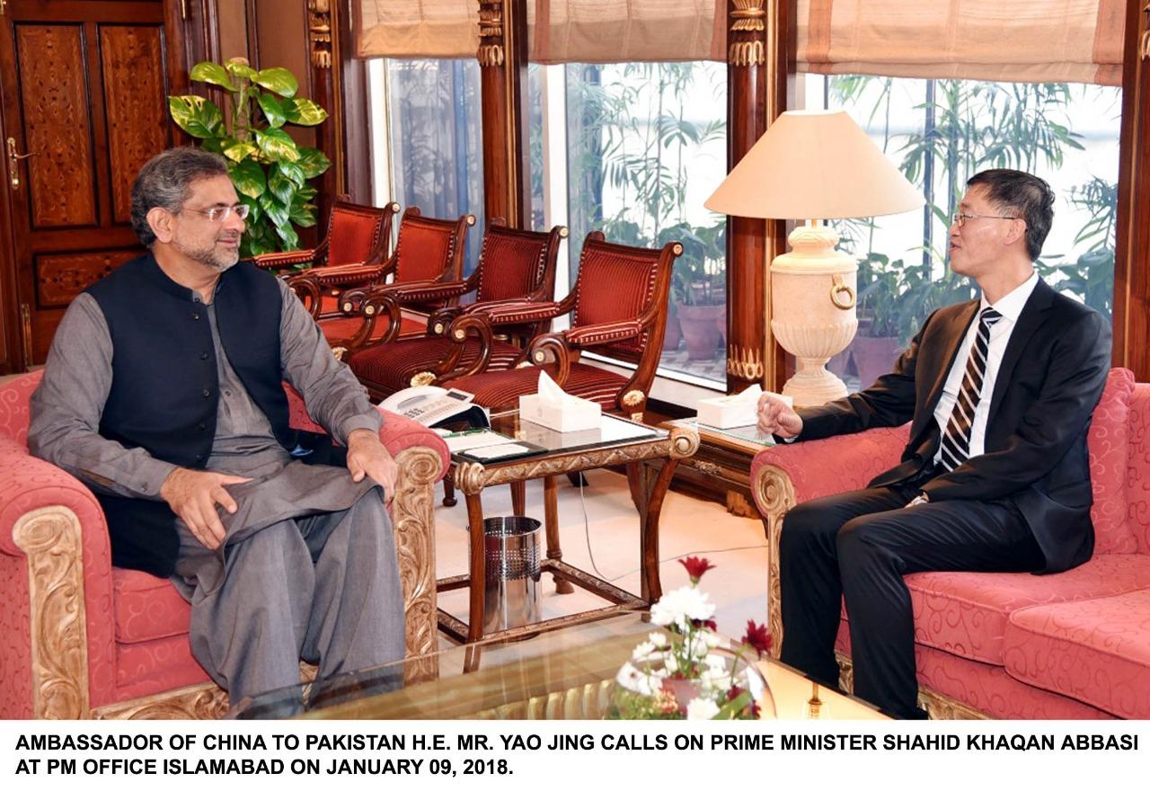 Ambassador of China to Pakistan H.E. Mr. Yao Jing meets Prime Minister Shahid Khaqan Abbasi