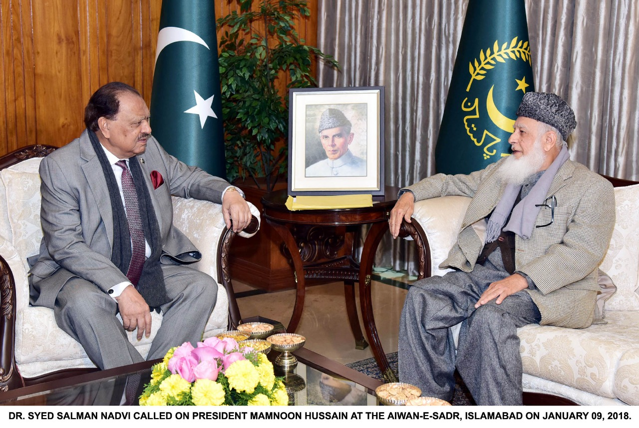 Ijtihad is necessary for effective implementation of reforms in society, President Mamnoon Hussain