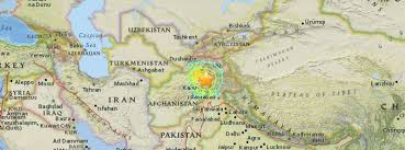 An earthquake originated epicenter is Hindu kush region Afghanistan PMD, Islamabad