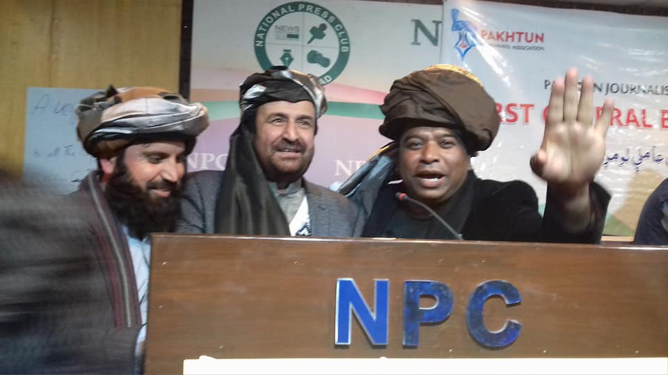 Pakhtun ,Journalists ,Association, first ,Journal, Body, meeting ,held ,at, NPC, Islamabad