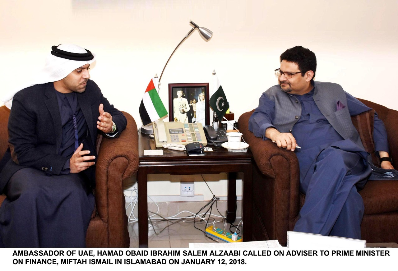 Ambassador of UAE calls on Adviser to Prime Minister on Finance