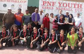 Open trails for Pakistan youth (U-16) girls Netball team