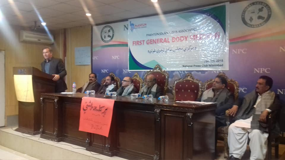 Pakhtun ,Journalists ,Association, first ,Journal, Body, meeting ,held ,at, NPC, Islamabad