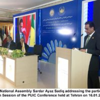 NA speaker stresses the need for unity among the Muslims countries for peace and prosperity of Umma