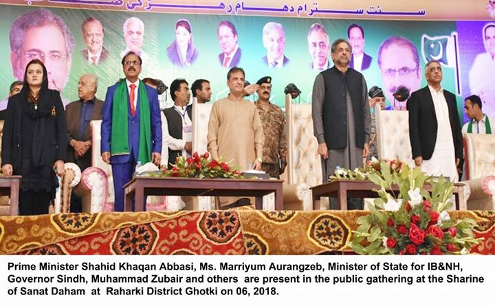 Everything, to, be, clear, in, elections:, PM Abbasi