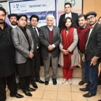 The, extension, of, Courts, should, not, be, limited, to, any, specific, part, of, the, FATA, Farhat ullah Babar, speech, at, FATA, seminar