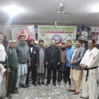 Muslim Commando Karate organized Martial Arts Competition at Chakwal