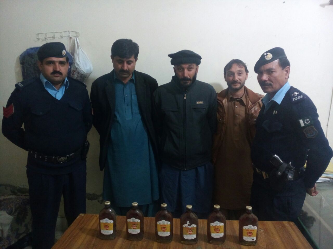 Islamabad, University, guards, arrested,drug, vendors, and ,handed,over ,to ,Police