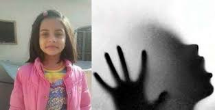 Lahore, An Anti-Terrorism Court handed down death sentence on four counts in Kasur rape and murder case