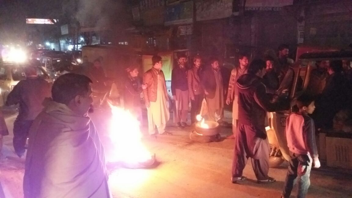 Rawalpindi, Firing incident at flower shop at Sadiqabad, People started protest against incident