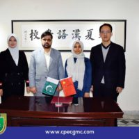 3-level-Chinese-language-program-will-be-start-soon-in-pakistan-by-ningxia-chinese-school