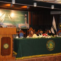 Peaceful, dialogue, vital ,for,elimination, of, terrorism, extremism:, IIUI ,seminar, speakers