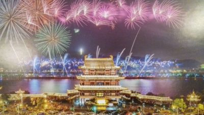 3 days long  Photo Exhibition to commemorate Chinese New Year concluded at  Islamabad