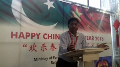 3, days ,long , Photo, Exhibition, to, commemorate ,Chinese, New Year, concluded, at , Islamabad