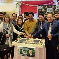 Jinnah Award in Paris to Mark 141st Birth Anniversary of Quaid-e-Azam