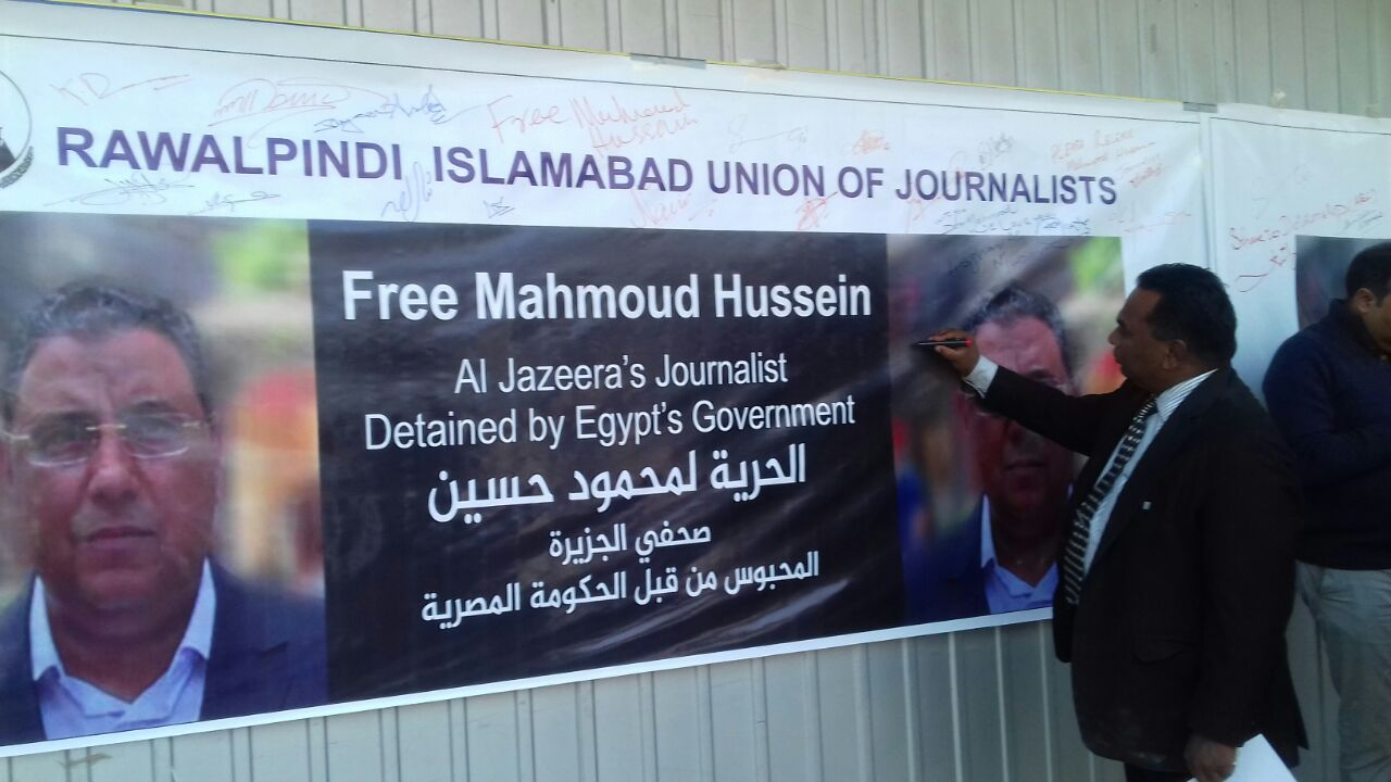 Pakistani journalist's community demands the immediate release of Al Jazeera journalist Mahmoud Hussein, Egypt renews Mahmoud Hussein's detention.