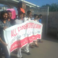 JKSLF ,&, JKNSF, hold ,rally, in ,Rawalpindi ,in, favor, of, their, demands