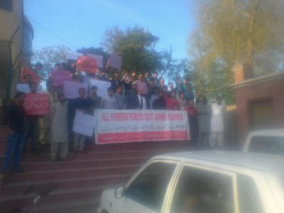 JKSLF ,&, JKNSF, hold ,rally, in ,Rawalpindi ,in, favor, of, their, demands