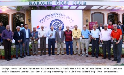 111th Pritchard cup golf tournament concludes at Karachi golf club marks the 130th anniversary of Karachi golf club