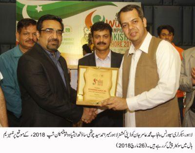 Pakistan future is bright in Wushu: Secretary Sports Punjab Muhammad Aamir Jan