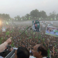 PML-N To Stage Power Show in Sahiwal Tomorrow