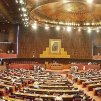 The Session of the National Assembly has been adjourned to meet again on Thursday