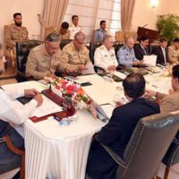 NSC rejects Nawaz Sharif's statement regarding Mumbai attacks controversy