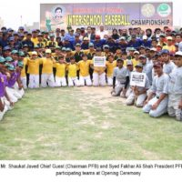 Punjab cup, indoor, archerry, championship, mens, trophy, rawalpindi, division, while, women, trophy, bahawalpur, division, won
