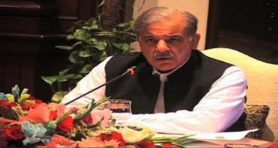 Shahbaz Sharif Chairs Parliamentary Meeting of PML-N