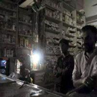Bin Qasim to take three more days to repair, K-electric informs as load-shedding worsens