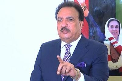 Rehman Malik declares Mumbai attacks 'RAW's sting operation'