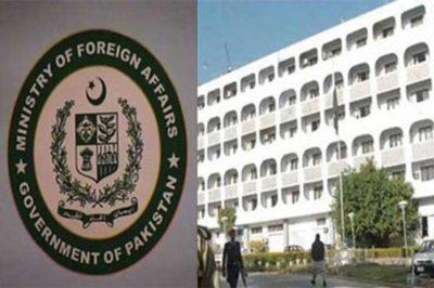 Pakistan expresses grave concern over moving US embassy to Jerusalem