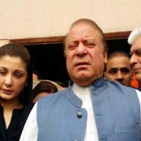 PML-N is only party that has worked for nation's welfare: Nawaz