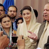Nawaz Sharif demands to form national inquiry commission