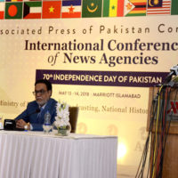 Joint,Press,Release,on,the4th,Afghanistan,Pakistan,Action,Plan,for,Peace,and,Solidarity,(APAPPS),Meeting,held,in,Islamabad,on,14,May,2015